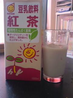 紅茶豆乳♪